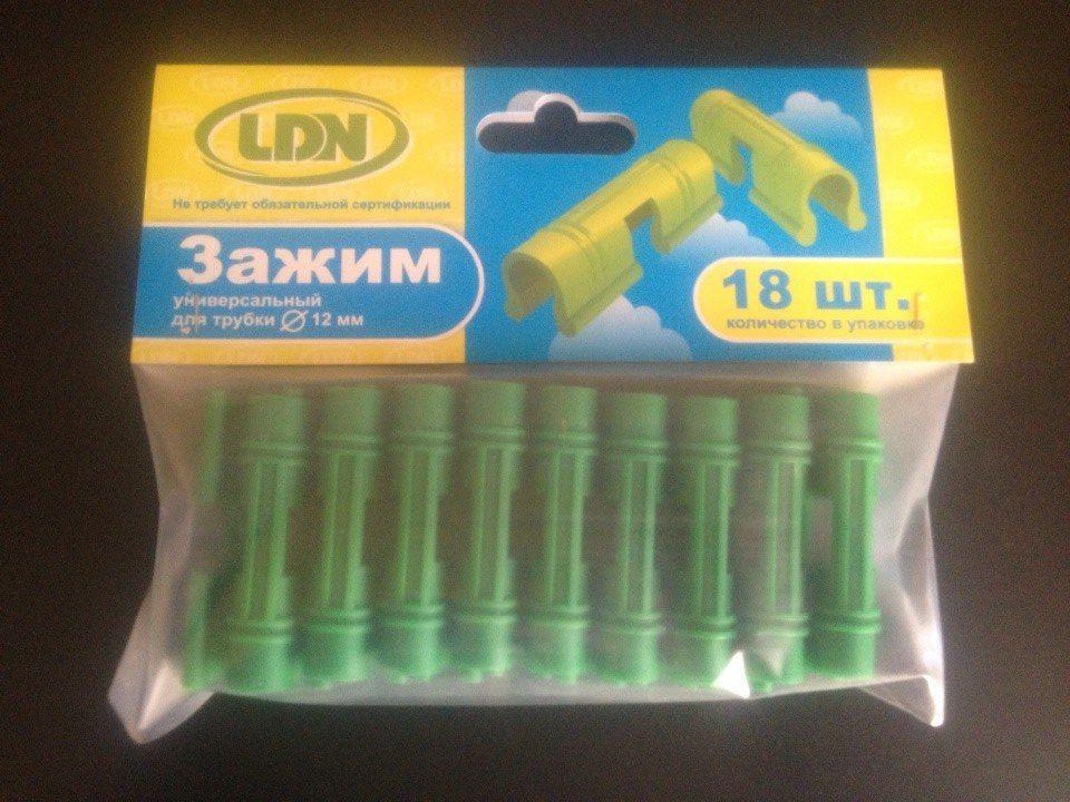 Зажим для пленки на дуги парниковые в упаковке 18 шт.
