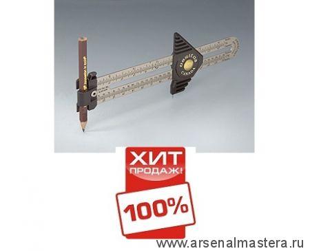 Три в одном: угольник + циркуль + линейка Veritas Carpenters Gauge 160 мм 05N36.01 М00003477 ХИТ!