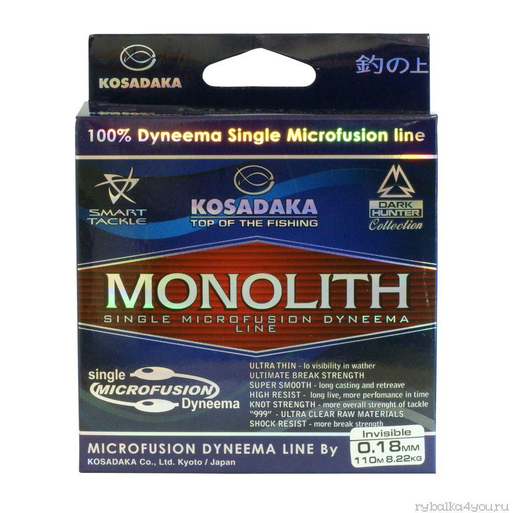 Купить Леска плетеная Kosadaka Monolith 110 м флуоресцентная