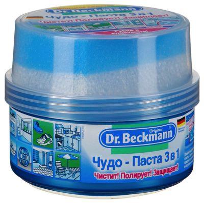 Немецкая чудо-паста 3 в 1 чистит, полирует и защищает + губка   Dr Beckmann 400мл