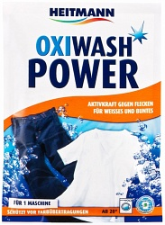 Heitmann Oxi Wash Power для мощного удаления пятен при стирке цветного и белого белья