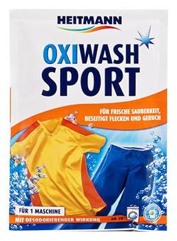 Heitmann Oxi Wash SPORT для стирки спортивной одежды