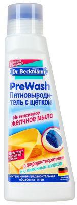 Немецкий пятновыводитель (Pre Wash) Dr Beckmann