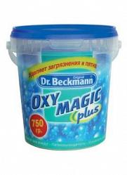 Dr Beckmann Пятновыводитель усилитель стирки (Oxy magic plus)
