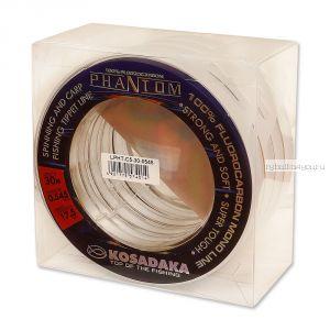 Леска флюорокарбон Kosadaka Phantom Spinning/Carp 125 м