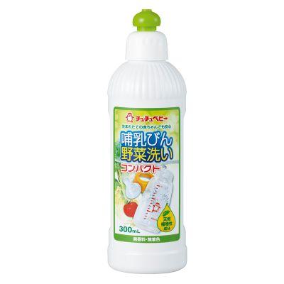 Компактная Жидкость для мытья посуды для детей и продуктов питания, овощей и фруктов