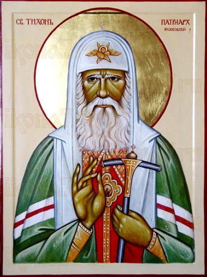 Тихон Московский (рукописная икона)