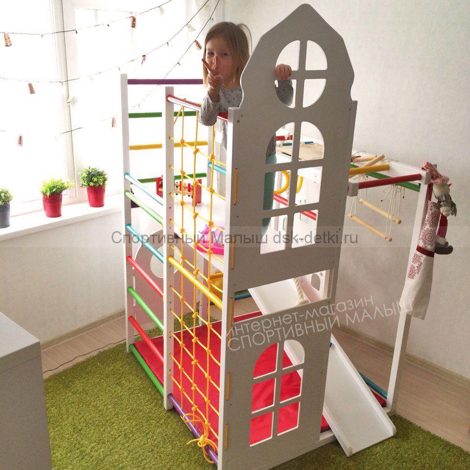 Напольная модель детского спортивного комплекса в квартиру ДСК Гулливер в  подарок малышу a57bc86136e