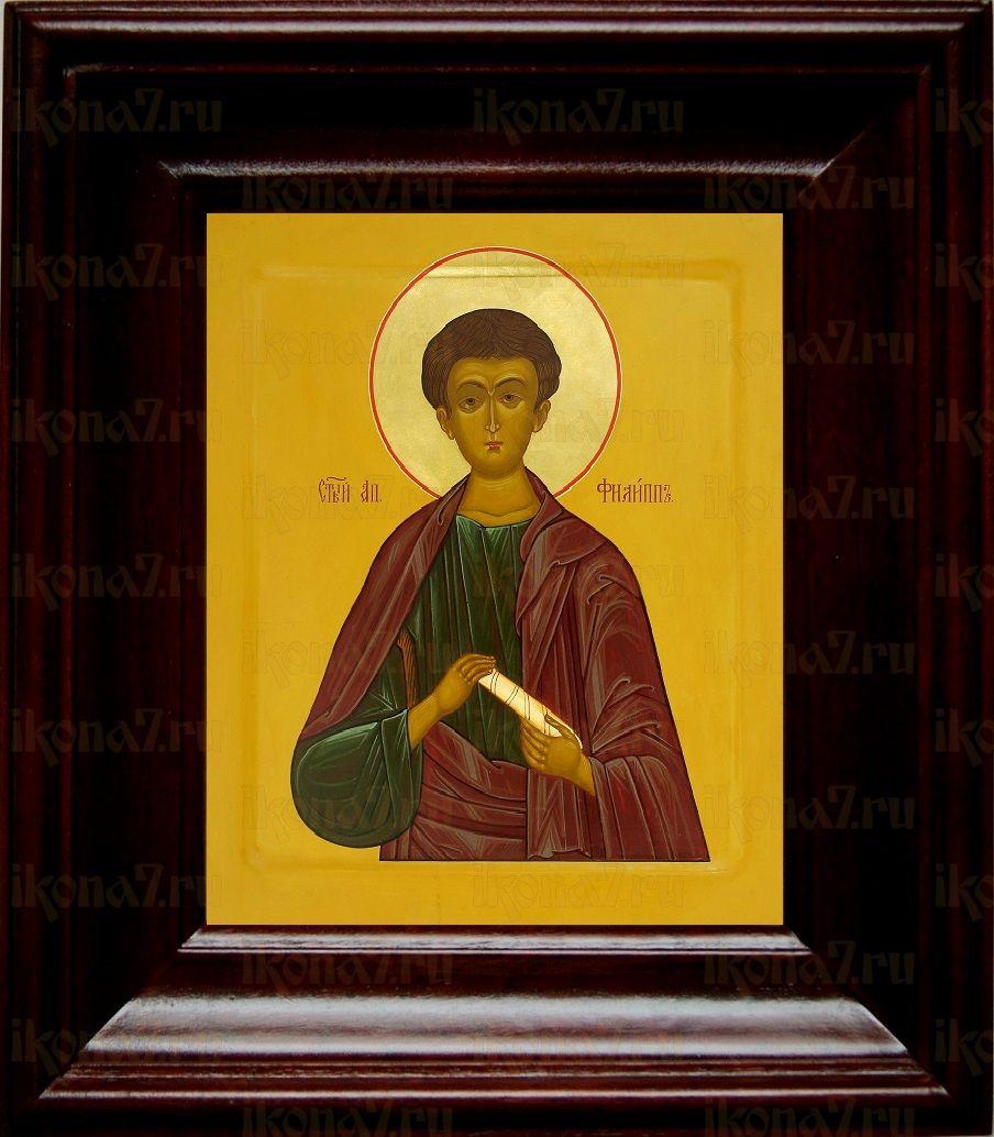 Филипп, апостол (21х24), простой киот