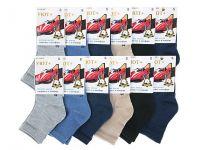 Носки детские для мальчика-18,5руб
