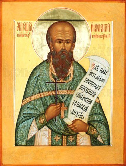 Иннокентий Новосибирский (рукописная икона)