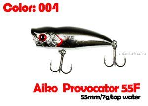 Воблер Aiko Provokator 55TW 55мм / 6гр  / поверхностный / 004-цвет