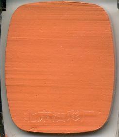 Грим персиковый