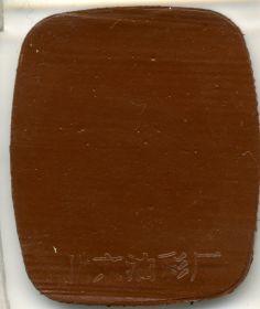 Грим молочный шоколад