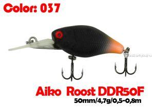 Воблер Aiko Roost cnk DDR 50F 50 мм/ 4,7 гр / 0,5 - 0,8 м / цвет - 037