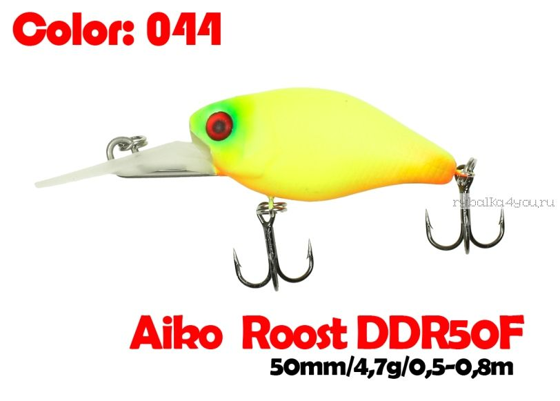 Купить Воблер Aiko Roost cnk DDR 50F 50 мм/ 4,7 гр / 0,5 - 0,8 м цвет 044
