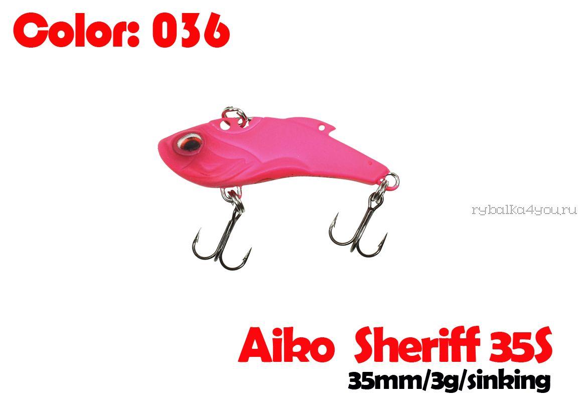 Купить Воблер Aiko SHERIFF 35S 35 мм/ 3 гр / 0 - 0,5 м цвет 036
