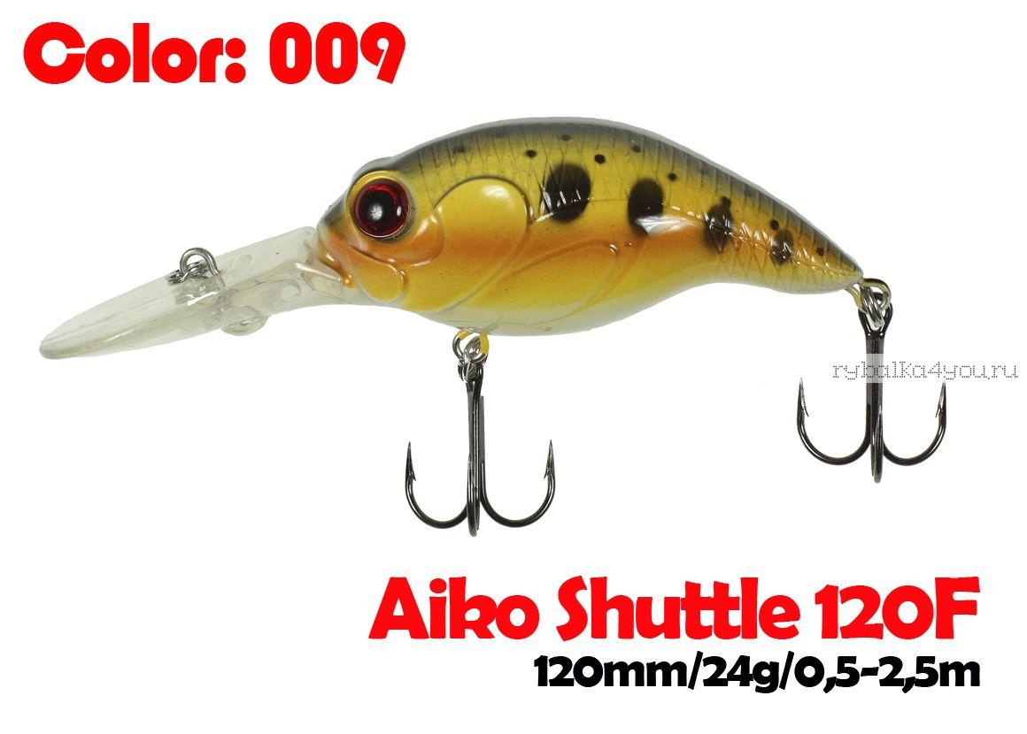 Купить Воблер Aiko SHUTTLE 120F 120 мм/ 24 гр / 0,5 - 2,5 м цвет 009