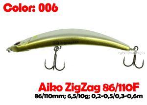 Воблер Aiko ZIGZAG minnow 110F 110 мм/ 10 гр / 0,2-0,5м / цвет -006
