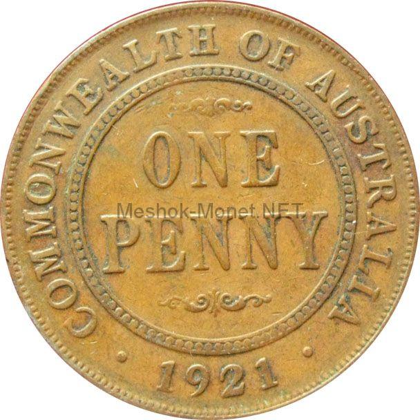 Австралия 1 пенни 1917 г.