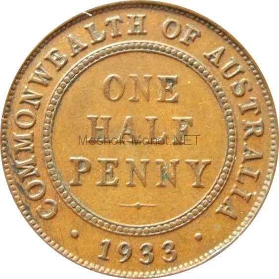 Австралия 1/2 пенни 1933 г.