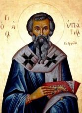 Ипатий Гангрский (рукописная икона)