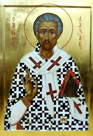 Икона Лазарь Четверодневный (рукописная)