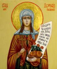 Икона Дорофея Кесарийская (рукописная)