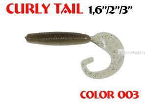 """Твистеры Aiko Curly Tail F 4"""" 100 мм / 8,8 гр / запах рыбы / цвет - 003 (упаковка 4 шт)"""