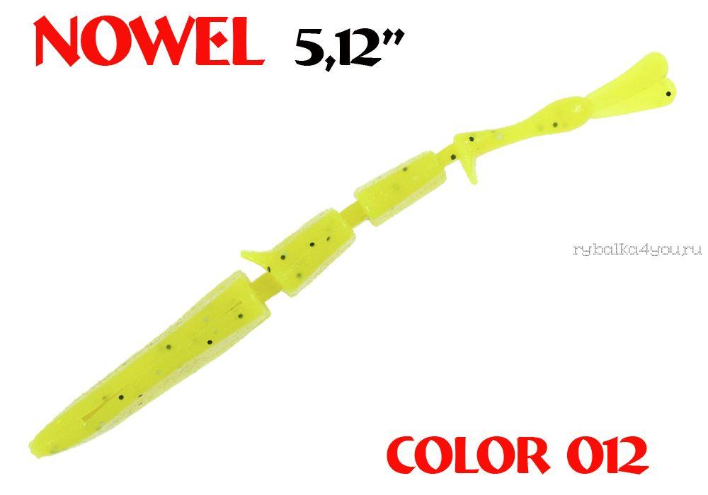 Купить Червь Aiko Novel 5.12 130 мм / 8,25 гр запах рыбы цвет - 012 (упаковка 4 шт)