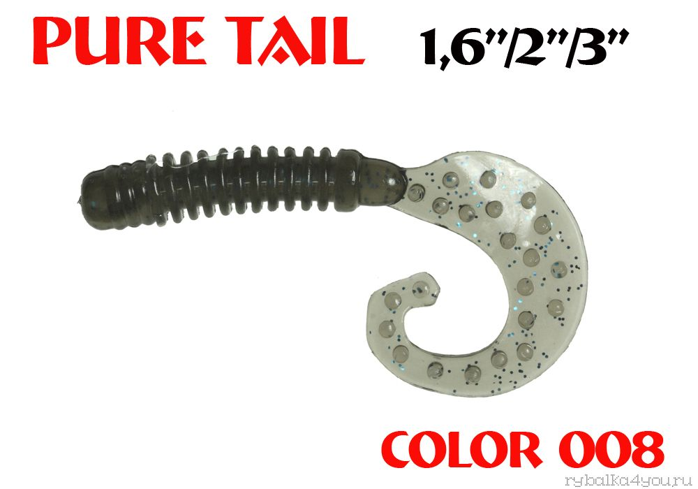Купить Твистеры Aiko Pure tail 3 75 мм / 3,71 гр запах рыбы цвет - 008 (упаковка 8 шт)