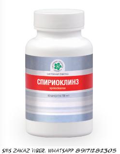 Спириоклинз - защита органов дыхания