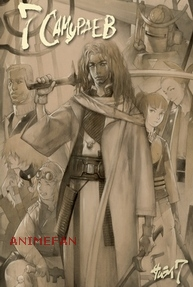 7 самураев - Full Set