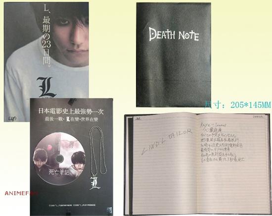 Death Note Notebook - Тетрадь Смерти + кулон L