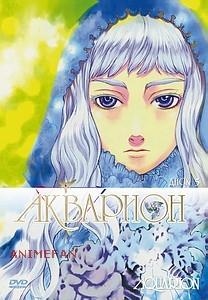 """DVD """"АКВАРИОН. ДИСК 5""""/ """"AQUARION"""""""