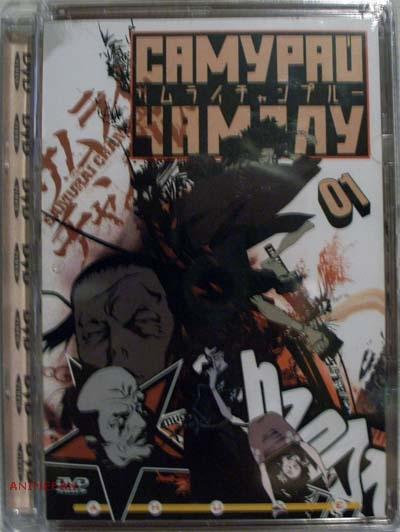 "DVD ""САМУРАЙ ЧАМПЛУ. Диск 1 "" / ""SAMURAI CHAMPLOO"""