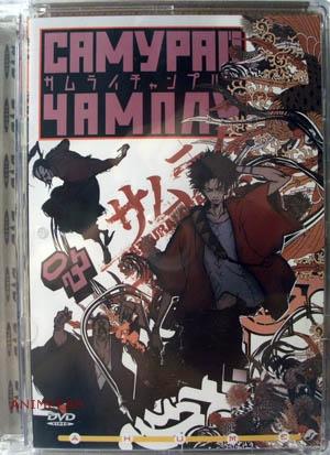 "DVD ""САМУРАЙ ЧАМПЛУ. Диск 3 "" / ""SAMURAI CHAMPLOO"""