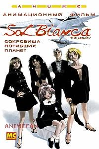 DVD «SOL BIANCA»
