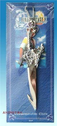Брелок Final Fantasy X - Tidus