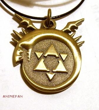 Кулон Full Metal Alchemist_09