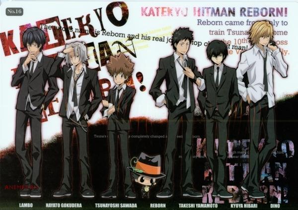 Плакат Katekyo Hitman Reborn!_04