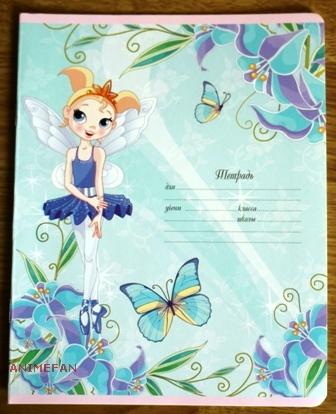 Тетрадь Fairy_02