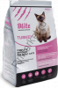 Blitz Adult Cats Turkey