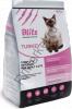 Blitz Adult Cats Turkey