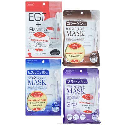Маска JAPAN GALS Pure 5 Essential 7шт в ассортименте