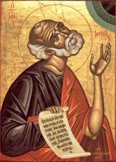 Икона Иона, пророк (рукописная)