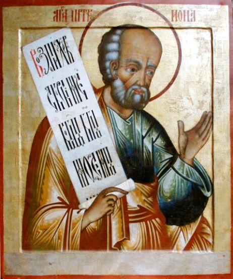 Иона, пророк (рукописная икона)