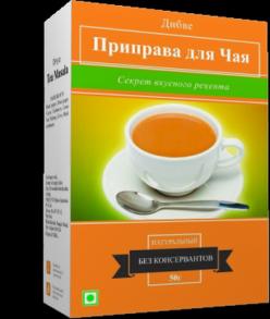 Приправа для Чая Divye Tea Masala