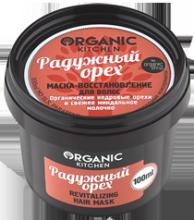 Маска-восстановление для волос Радужный орех Kitchen 100 мл