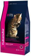 Eukanuba Sterilised/Weight Control Корм для взрослых кошек с избыточным весом и стерилизованных (400 г)